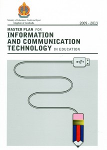 Master Plan for Information and Communication Technology in Education